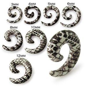 Plug pentru ureche în formă de melc - expander în alb şi maro cu model de şarpe - Lățime: 10 mm imagine