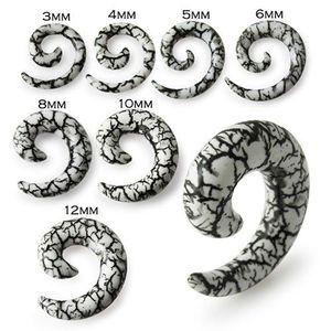 Expander spirală pentru ureche, alb, cu un model de crăpături - Lățime: 10 mm imagine