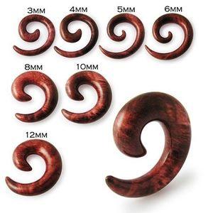Expander spirală pentru ureche, model de lemn maro - Lățime: 10 mm imagine