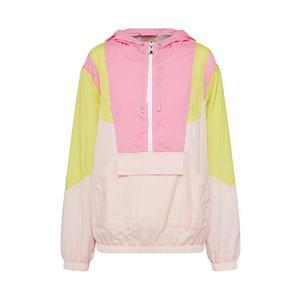 HUGO Geacă de primăvară-toamnă 'Fibella-1' galben / roz imagine