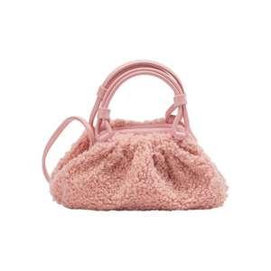 myMo KIDS Geantă roz imagine
