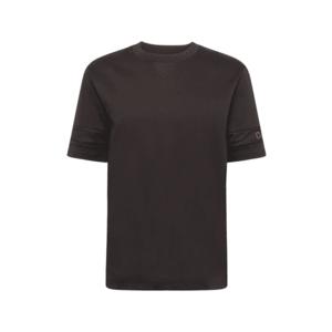 HUGO Tricou 'Dashimi' negru / alb imagine