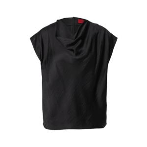 HUGO Tricou 'Cajori-1' negru imagine